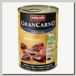 Консервы для взрослых собак Animonda Gran Carno Original Adult, с говядиной и индейкой