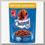 Консервы для собак Chappi мясное изобилие (пауч)