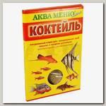 Корм для рыб Аква Меню Коктейль, ежедневный, 2 в 1 (60 шт.)