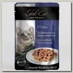 Корм для кошек Edel Cat Нежные кусочки лосось и форель в соусе (пауч)