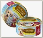 Консервы для щенков Деревенские Лакомства Домашние обеды: сочный цыплёнок с языком и шпинатом