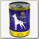 Консервы для собак VitAnimals Говядина с сердцем