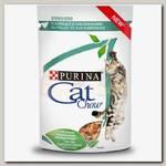 Влажный корм для взрослых стерилизованных кошек и кастрированных котов Cat Chow Sterilised с курицей и баклажанами в соусе, пауч
