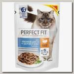 Влажный корм для кошек PERFECT FIT для красивой шерсти и здоровой кожи с индейкой в соусе, пауч