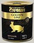 Консервы для собак Четвероногий Гурман Golden line, из чистого мяса кролика