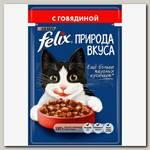 Влажный корм для взрослых кошек Felix Nature Природа вкуса, с говядиной (пауч)