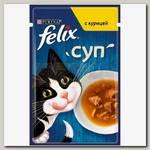 Влажный корм для кошек Felix Soup суп с курицей (пауч)