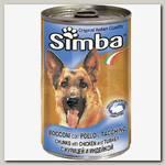 Консервы для собак Simba Dog кусочки курицы с индейкой