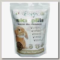 Корм для карликовых кроликов старше 7 лет Fiory Micropills Dwarf Rabbits