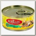 Консервы для кошек Berkley №10 лосось с рисом