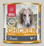 Консервы для собак всех пород и возрастов Blitz с курицей и рисом