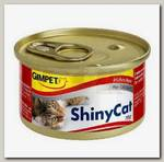 Консервы для кошек Gimpet Shiny Cat, со вкусом цыпленка