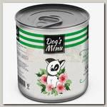 Консервы для собак Dog`s Menu Хаггис из Ягненка и риса