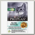 Консервы для стерилизованных кошек Pro Plan Nutrisavour Sterilised, океаническая рыба в желе (пауч)