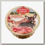 Консервы для собак Родные Корма, индейка по строгановски