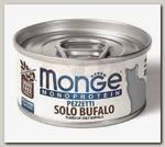 Консервы для кошек Monge Cat Monoprotein мясные хлопья из мяса буйвола