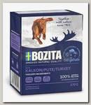 Консервы для собак Bozita Naturals Turkey, Кусочки в желе с индейкой