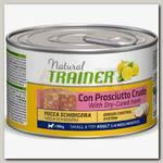 Консервы для взрослых собак мелких пород Trainer Natural Mini Adult с сыровяленой ветчиной, рисом и маточным молочком