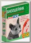 Биоошейник для кошек и мелких собак Доктор ZOO от блох/клещей 35 см