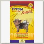 Трусы для собак Зооник гигиенические №0