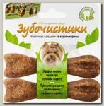 Лакомство для собак до 10 кг Зубочистики, Косточка с кальцием со вкусом курицы 2шт