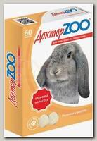 Витамины для кроликов Доктор ZOO 60 табл.