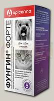 Раствор для животных Apicenna Фунгин Форте стекло (лечение стригущего лишая и других грибковых заболеваний)
