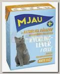 Консервы для кошек, Mjau Мясные кусочки в желе с куриной печенью