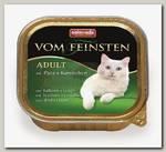 Консервы для взрослых кошек Animonda Vom Feinsten Adult, со вкусом индейки и кроликом