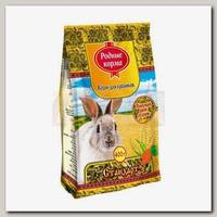 Корм для кроликов Родные Корма, стандарт