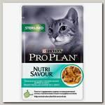 Корм для стерилизованных кошек Pro Plan Sterilised Nutrisavour с океанической рыбой, кусочки в соусе (пауч)