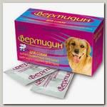 Вермидин Антигельминтное средство для собак 2таб