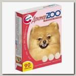 Витамины для собак Доктор ZOO Со вкусом Ветчины 90 табл.