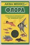 Корм для рыб Аква Меню Флора (хлопья)