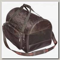 Сумка-переноска для животных Дарэлл ZooM серия CLASSIC 47*35*31см (4 кармана, раскладная)