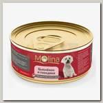 Консервы для собак Molina цыпленок с говядиной в желе