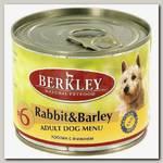 Консервы для собак Berkley №6 кролик с ячменём