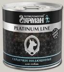 Консервы для собак Четвероногий Гурман, Platinum line сердечки индюшиные в желе