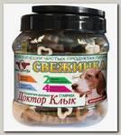Лакомство для собак мини пород GREEN QZIN СВЕЖИНКА Ставрида Уход за полостью рта + освежитель дыхания