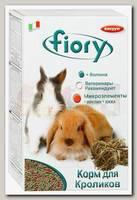 Корм для кроликов Fiory Pellettato гранулированный