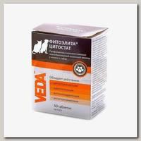 Таблетки для кошек и собак Veda Фитоэлита Цитостат 50 таб