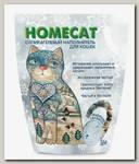 Наполнитель для кошачьего туалета Homecat Морозная свежесть Силикагелевый с ароматом морозной свежести