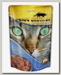 Консервы для кошек Ночной охотник кусочки в желе с курицей (пауч)