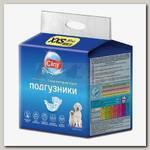 Подгузники для животных 1-2,5 кг Cliny