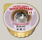 Консервы для кошек ЗООГУРМАН Мясное Суфле с Кроликом