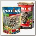 Консервы для кошек Puffins, кусочки мяса в желе со вкусом говядины