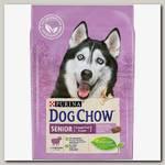 Сухой корм для взрослых собак старше 9 лет Dog Chow Senior, с ягненком