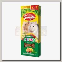 Лакомство для мелких грызунов Happy Jungle микс 3 вкуса, палочки 3 шт.