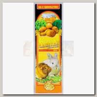 Палочки для морских свинок и кроликов Катрин Орех 2шт