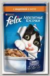 Консервы для кошек Felix Agail, аппетитные кусочки в желе индейка (пауч)